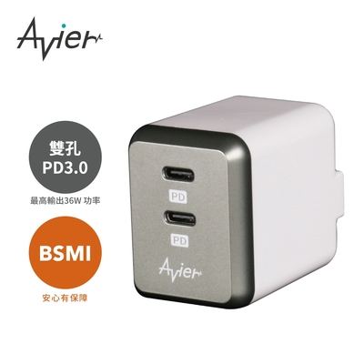 【Avier】COLOR MIX PD3.0 雙孔電源供應器 / 石墨灰