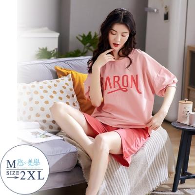 悠美學-精梳棉短袖印花居家服套裝-個性字母(M-2XL)