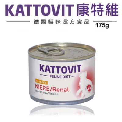 KATTOVIT 康特維 腎臟保健-雞肉 貓罐 (175g)*6罐組
