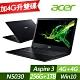 ACER 宏碁 A317-32-P3XN 17.3吋文書筆電 N5030/4G+4G/256G PCIe SSD+1TB/Win10/特仕版 product thumbnail 1