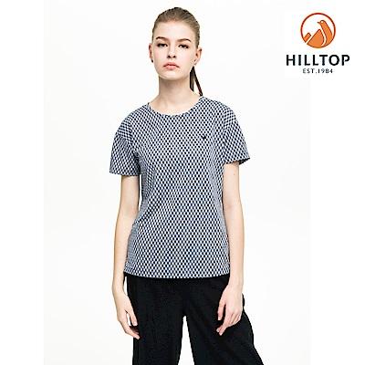 【hilltop山頂鳥】女款吸濕快乾抗UV彈性緹花T恤S04FH5深藍白