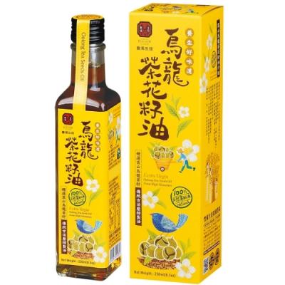 豐滿生技 烏龍茶花籽油(250ml/瓶;素食可)