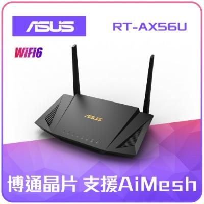 ASUS RT-AX56U AX1800 WiFi 6 Ai Mesh 雙頻無線路由器
