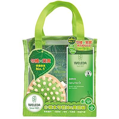 【新包裝-WELEDA薇蕾德】白樺木勻體油&美體刷