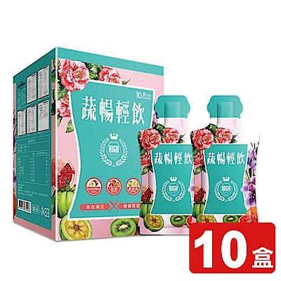蔬暢輕飲10包x10盒