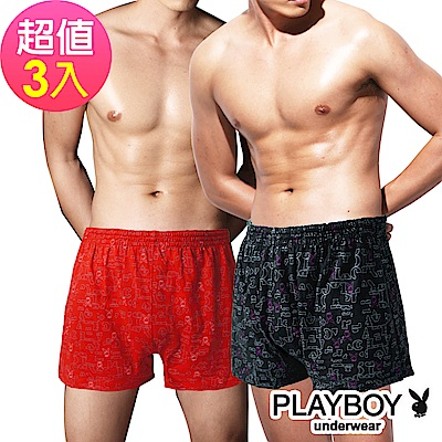 PLAYBOY 兔頭字母印花彈性四角褲(3件組)