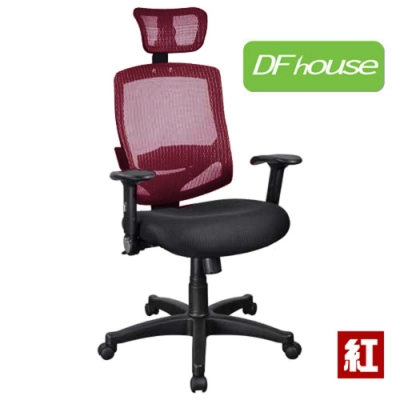 DFhouse貝里斯多功能網布電腦椅-6色 人體工學 68*60*118-128