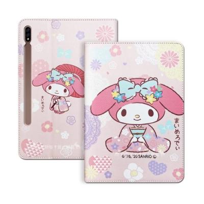 正版授權 My Melody美樂蒂 三星 Galaxy Tab S7 11吋 和服限定款 平板保護皮套 T870 T875 T876