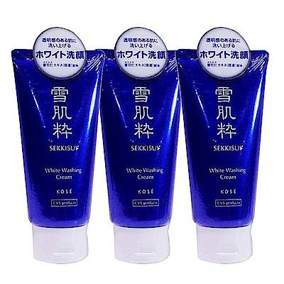 (3入組) KOSE高絲 雪肌粹洗面乳 80g