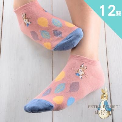比得兔.英國品牌 [12雙入] 少女細針緹花船形襪 高級舒棉3430