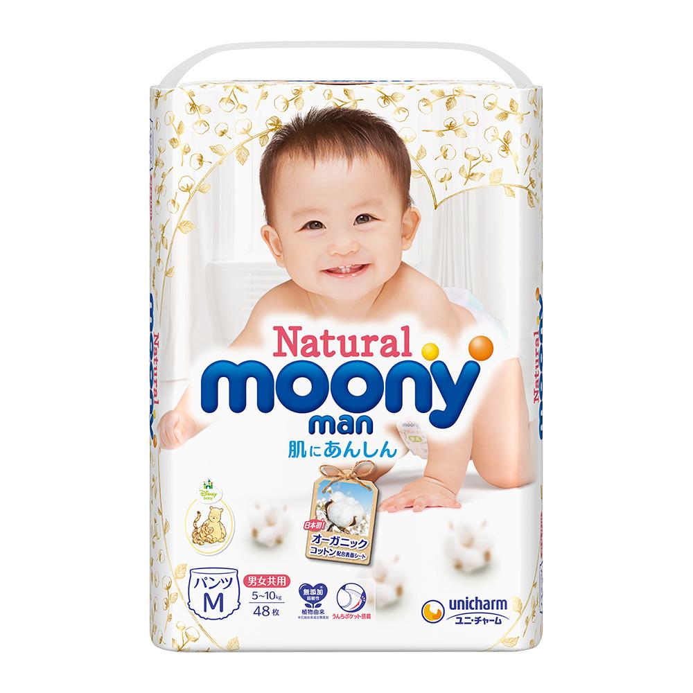Natural moonyman  日本有機棉褲型 (M)(48片/包)