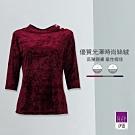 ILEY伊蕾 時尚質感七分袖絨布上衣(灰/藍/紅)