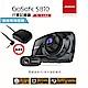 PAPAGO! GoSafe S810 前後雙鏡頭行車記錄器-SONY 感光元件-測速版-快 product thumbnail 1