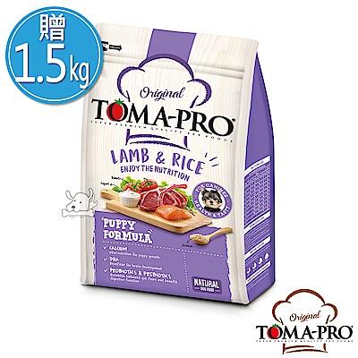 TOMA PRO 優格 聰明成長 羊肉+米 幼犬 飼料 13.6公斤