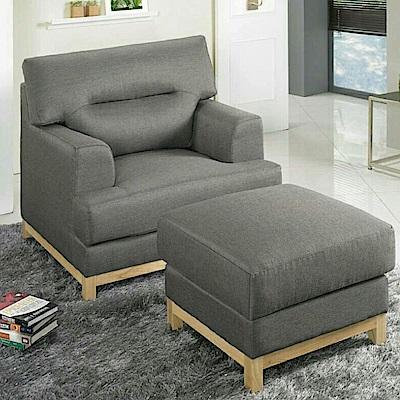 AS-羅伯特灰布單人獨立筒沙發-95x93x95cm(含腳椅)