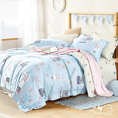 BUTTERFLY-多款-3M專利+頂級天絲-單人薄床包被套三件組