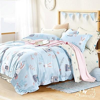 BUTTERFLY-3M專利+頂級天絲-加大薄床包被套四件組-守望