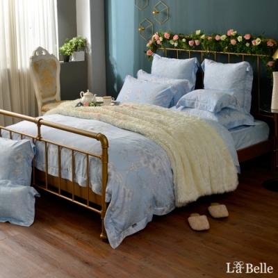 義大利La Belle 艾莎曼藍 加大天絲防蹣抗菌吸濕排汗兩用被床包組