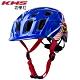KHS功學社 指定用帽 KALI 兒童自行車/單車安全帽-爆烈藍/紅 product thumbnail 1