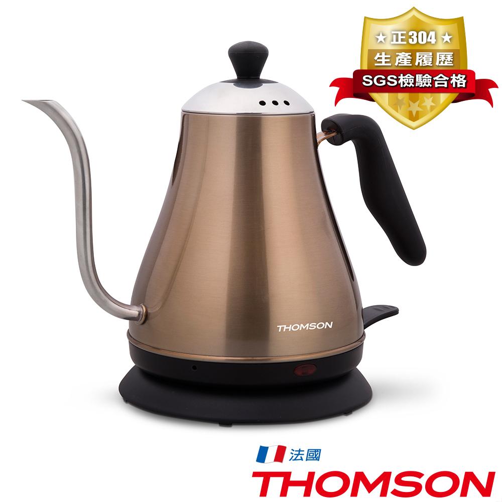 THOMSON 手沖咖啡細口壺 TM-SAK23