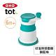 美國OXO tot 好滋味研磨器-靚藍綠 product thumbnail 1