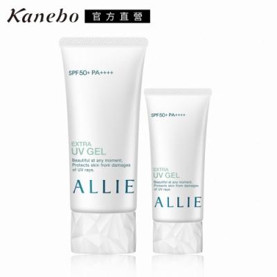 ★Kanebo佳麗寶 ALLIE EX UV高效防曬水凝乳入門組