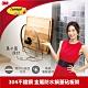 3M 無痕金屬防水收納系列-鍋蓋砧板架 product thumbnail 2