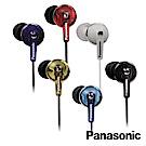 Panasonic國際牌時尚繽紛重低音耳道式耳機 RP-HJE190