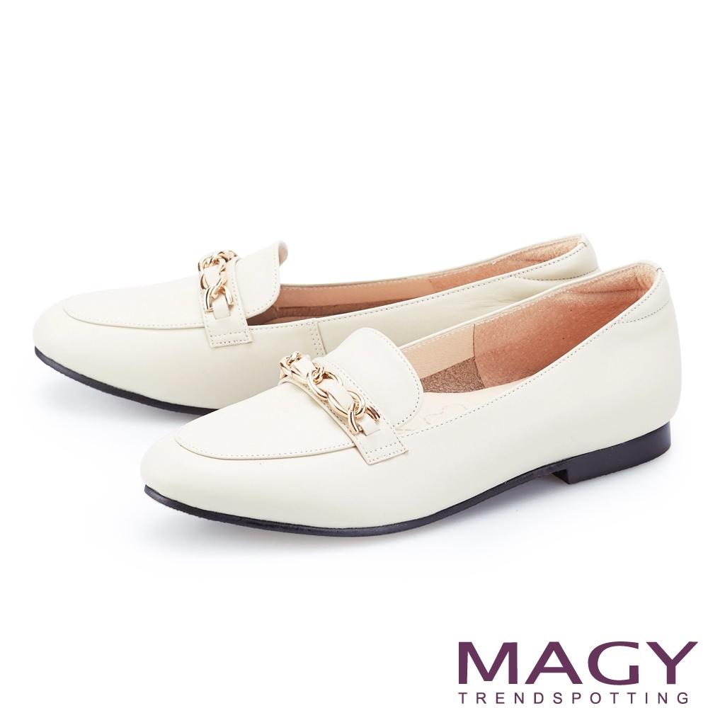 MAGY 嚴選牛皮金屬鍊樂福 女 平底鞋 米白