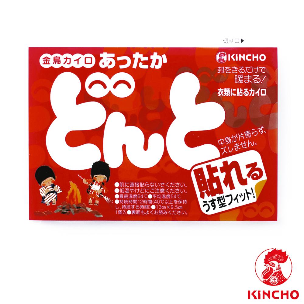 日本金鳥KINCHO 12小時可貼式暖暖包(20小包/2大包)
