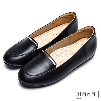 DIANA時尚簡約真皮平底樂福鞋-漫步雲端厚切焦糖美人-黑