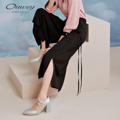 OUWEY歐薇 簡約不規則剪裁飄帶寬管褲(黑)
