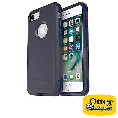 OtterBox iPhone7 / iPhone8通勤者系列保護殼-深藍