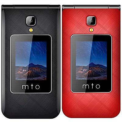 mto M68 Plus 4G雙卡可觸控折疊式手機