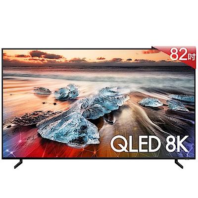 SAMSUNG三星 82吋 8K QLED量子液晶電視QA82Q900RBWXZW
