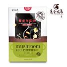 鹿窯菇事 即食沖泡-藜麥冬菇粥(32g/袋、3袋/盒) 全素