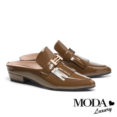 拖鞋 MODA Luxury 復古雅痞風格流蘇穆勒低跟拖鞋-綠