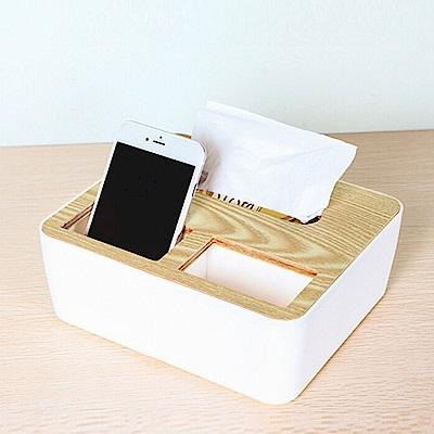 E.dot 文青風木紋質感多功能收納面紙盒
