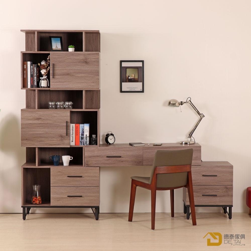 D&T 德泰傢俱 BROOK淺胡桃木L型可調整書桌 寬218X深41.5X高196(公分)