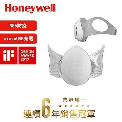美國Honeywell-N95防疫智慧型動空氣清淨機(白)MATW9501W