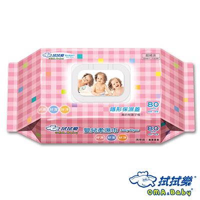 拭拭樂柔嬰兒濕巾隱形保濕蓋80抽包