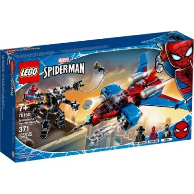 樂高LEGO 超級英雄系列 - LT76150 Spiderjet vs. Venom M