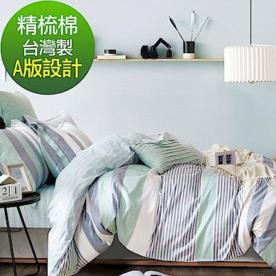 La Lune 台灣製40支精梳純棉雙人加大床包枕套三件組 綠光花園