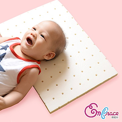 Embrace英柏絲2cm 3D透氣 嬰兒 乳膠平枕(乳膠+3D透氣網)贈不挑色美國棉枕套