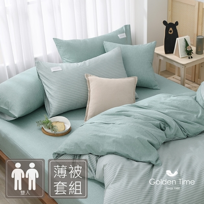 GOLDEN-TIME-澄澈簡約200織紗精梳棉薄被套床包組(抹茶-雙人)