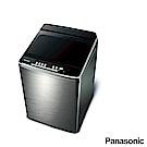 Panasonic國際牌13kg超變頻直立式洗衣機 NA-V130EBS/S(不鏽鋼)