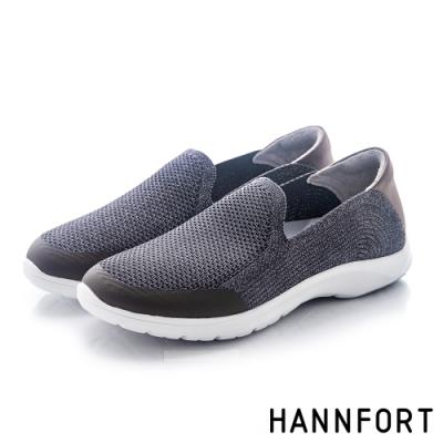 HANNFORT  EASY WALK珠光透氣編織氣墊健走鞋 女 灰
