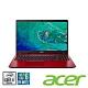 Acer A515-54G-5764 15吋筆電(i5-10210U/MX250/4G/256G SSD/Aspire 5/紅) product thumbnail 1
