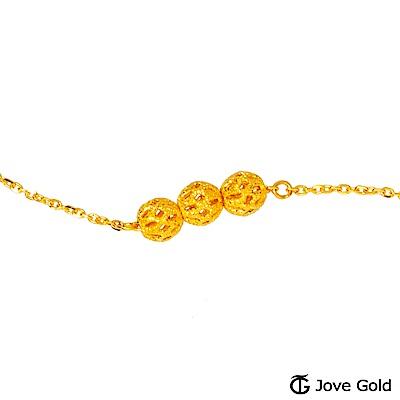 Jove Gold 漾金飾 三世情緣黃金手鍊-小