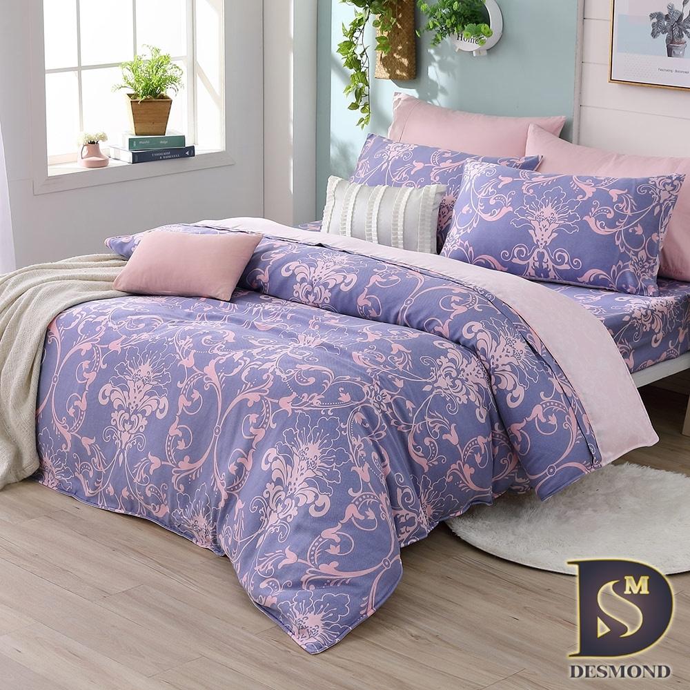 岱思夢 100%天絲兩用被床包組 單人 雙人 加大 均一價 多款任選 (淡淡的愛戀-藍)